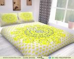 Best Hippie Duvet Cover and Bed Sheets In Yellow Floral-0